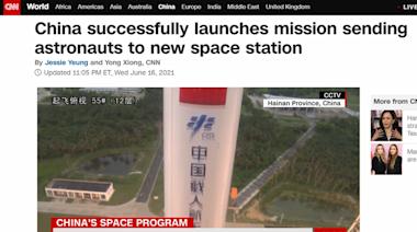 【中國那些事兒】神舟十二號飛船成功發射!外媒:中國探索太空信心和能力的又一次證明-國際在線