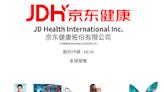 網上醫療股對決 京東健康IPO招股上市為何應認購