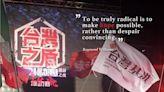 台灣基進黨主席:陳柏惟一定會再起