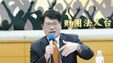 游盈隆提五證據 證明民進黨政府民意支持出現系統性崩盤危機