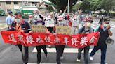 退休人士抗議停發年終慰問金 中華郵政:僅4大類對象可領