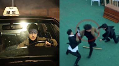 《模範計程車》遭抓包「替身代打明顯」 導演向李帝勳道歉了