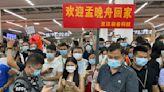 兩樣情!大肆報導孟晚舟之外 中國冷處理加國獲釋公民 | 全球 | NOWnews今日新聞
