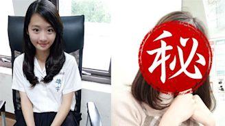 16歲橫掃表特版 雄中周子瑜3年後美照曝光
