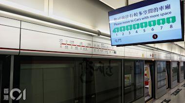 屯馬線|「短貴長平」佔港鐵票價組合2% 陳帆:最快3年理順一半