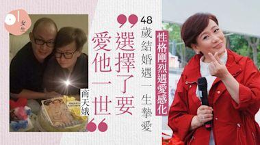 57歲商天娥新劇再演活師奶 中年覓得真愛無懼遲婚:愛令我改變