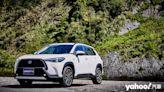 目標明確的新世代跨界之霸!Toyota Corolla Cross 1.8 Hybrid旗艦版花蓮試駕!