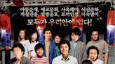 續上篇「零差評」的10部韓劇,很多夥伴留言很多劇沒有,現在來了