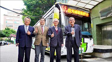 〈財經週報-火紅電動車〉台灣電動巴士先行 大同、微星、鴻海MIH紛搶進 - 自由財經