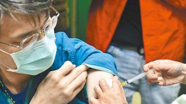 國產疫苗 拚年底三期試驗