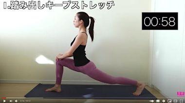 超簡單瘦腿方法公開、6動作還能改善腰痛及生理痛!每日10分鐘練出漫畫鉛筆腿