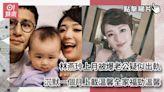 林燕玲上月被爆老公疑似出軌 沉默一個月上載溫馨全家福勁溫馨