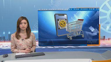 政府:五千元電子消費券發放安排上有微調空間