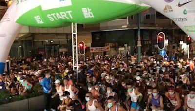 香港馬拉松今天復辦 跑手遵從規定起步前戴口罩 - RTHK