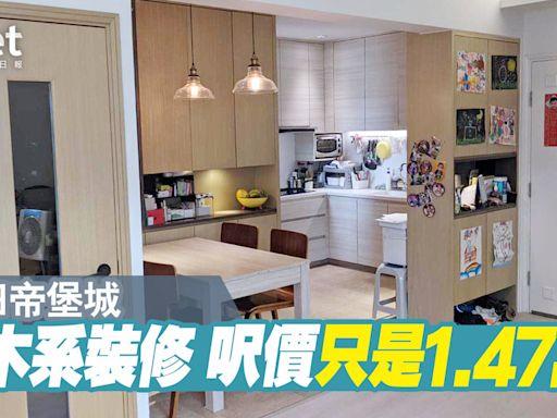 【直擊單位】沙田千萬套3房樓王 呎價僅1.4萬 仲有私家琴室 - 香港經濟日報 - 地產站 - 二手住宅 - 私樓成交