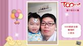 親子餅印大賽 - 686號參加者簡楀軒小朋友 - 香港經濟日報 - TOPick - 親子 - Band 1學堂 - 幼稚園