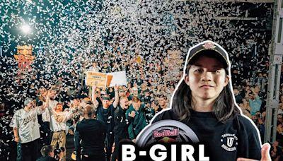 【波蘭不認高端】台22歲B-Girl淪疫苗孤兒 害奧運級霹靂舞賽卡關--上報