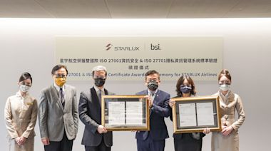 星宇航空榮獲ISO 27001及ISO 27701雙驗證 創下國籍航空新紀錄