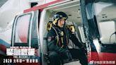 【疫情擴散】武漢肺炎太可怕 中國大陸賀歲檔電影全撤檔
