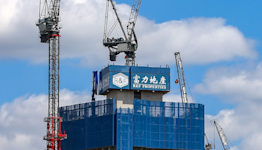 Guangzhou R&F to Raise Up to $2.5 Billion Amid Contagion Risk