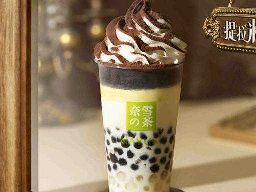 奈雪的茶IPO招股上市值得認購嗎?