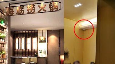 無死角監控 北京海底撈包廂裝CCTV 全程實食客涉違法   蘋果日報