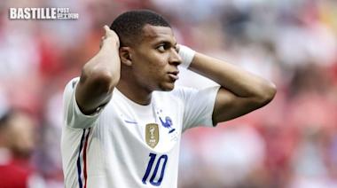 【歐國盃】法國爆大冷失分 1:1和匈牙利 | 體育
