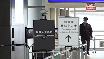 大部分海外或內地入境豁免群組免檢疫安排將取消 - RTHK