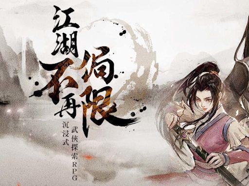 沉浸式武俠探索單機 RPG《煙雨江湖》全球中文版即將登場 釋出世界觀、門派等情報