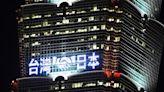 日本5度贈疫苗 台北101點燈「台日の絆」感謝友情相挺