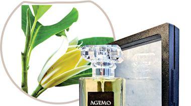 「天然護膚」等於「貴價」﹖ AGEMO 本地品牌顛覆想像