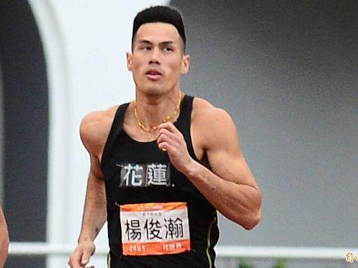 10金神人! 「台灣最速男」楊俊瀚200公尺締4連霸