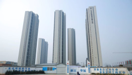 Chinese property executives ask regulators for 'appropriate loosening' of restrictions - report
