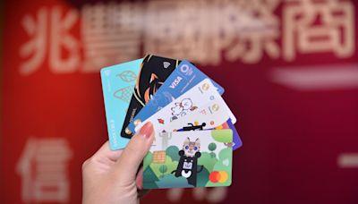 數位振興券晚鳥也有優惠 兆豐銀行再加碼 新卡友綁振興券最高可賺1,700元 - 工商時報