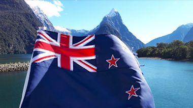 新西蘭央行一如預期維持利率於0.25厘不變 - RTHK