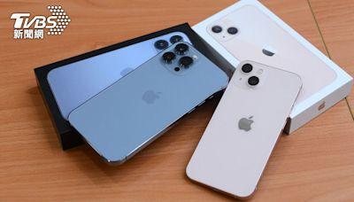 送iPhone 13「安太座」 夫嗨:老婆睡衣也更新了│TVBS新聞網