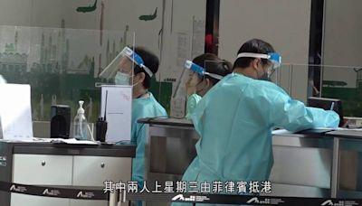 增三宗輸入個案 患者均帶L452R變種病毒 其中兩人同機由菲律賓抵港