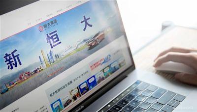 據報金管局上周要求本港銀行匯報對恒大(03333.HK)業務敞口