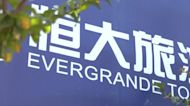 Evergrande resumes work on more than 10 projects