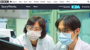 台灣之光! 藥華藥新藥登國際平台