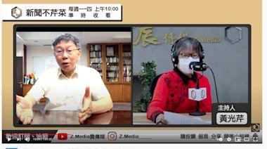 「台北還沒清零就開始爭功」柯文哲被徐耀昌比下去 台灣基進罵他五個字   蘋果新聞網   蘋果日報