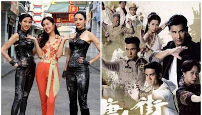 陳展鵬《唐人街》播映無期張國強:出街還有些距離