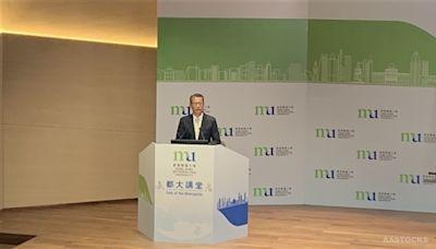 陳茂波:本港未來經濟發展機遇與挑戰並存
