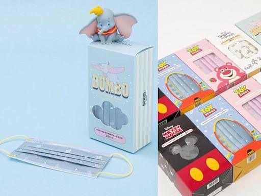 小飛象口罩獨家販售!全台首間「迪士尼口罩專賣店」把療癒周邊帶回家 - 玩咖Playing - 自由電子報