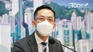 【新冠肺炎】當局指多人打針後外遊受感染 林文健籲市民暑假避免非必要外遊 - 香港經濟日報 - TOPick - 新聞 - 社會