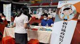 竹縣勞動參與率第一失業率第二低