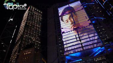 【想你張國榮】哥哥網上演唱會全球共2000萬人次觀看 籌逾140萬善款全捐惜食堂 - 香港經濟日報 - TOPick - 娛樂