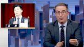 登美國脫口秀《上周今夜秀》!林昶佐:為台灣發聲 網譏罷免誰來救吵翻天 | 蘋果新聞網 | 蘋果日報