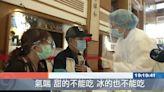 醫師支援疫苗注射 勸素提升免疫力