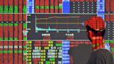台股站回16900點 三大法人聯手買超164.42億元 外資連4買 | Anue鉅亨 - 台股盤勢
